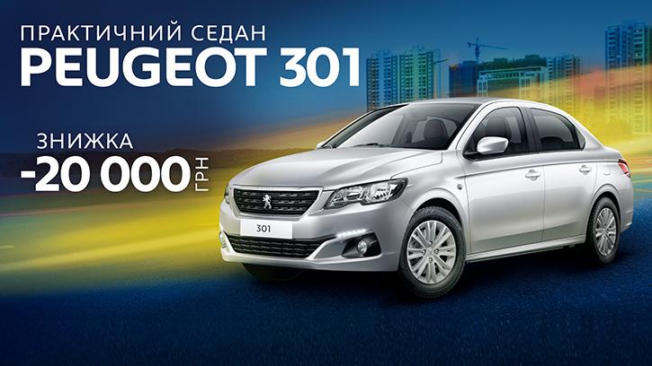 peugeot-301_sedan