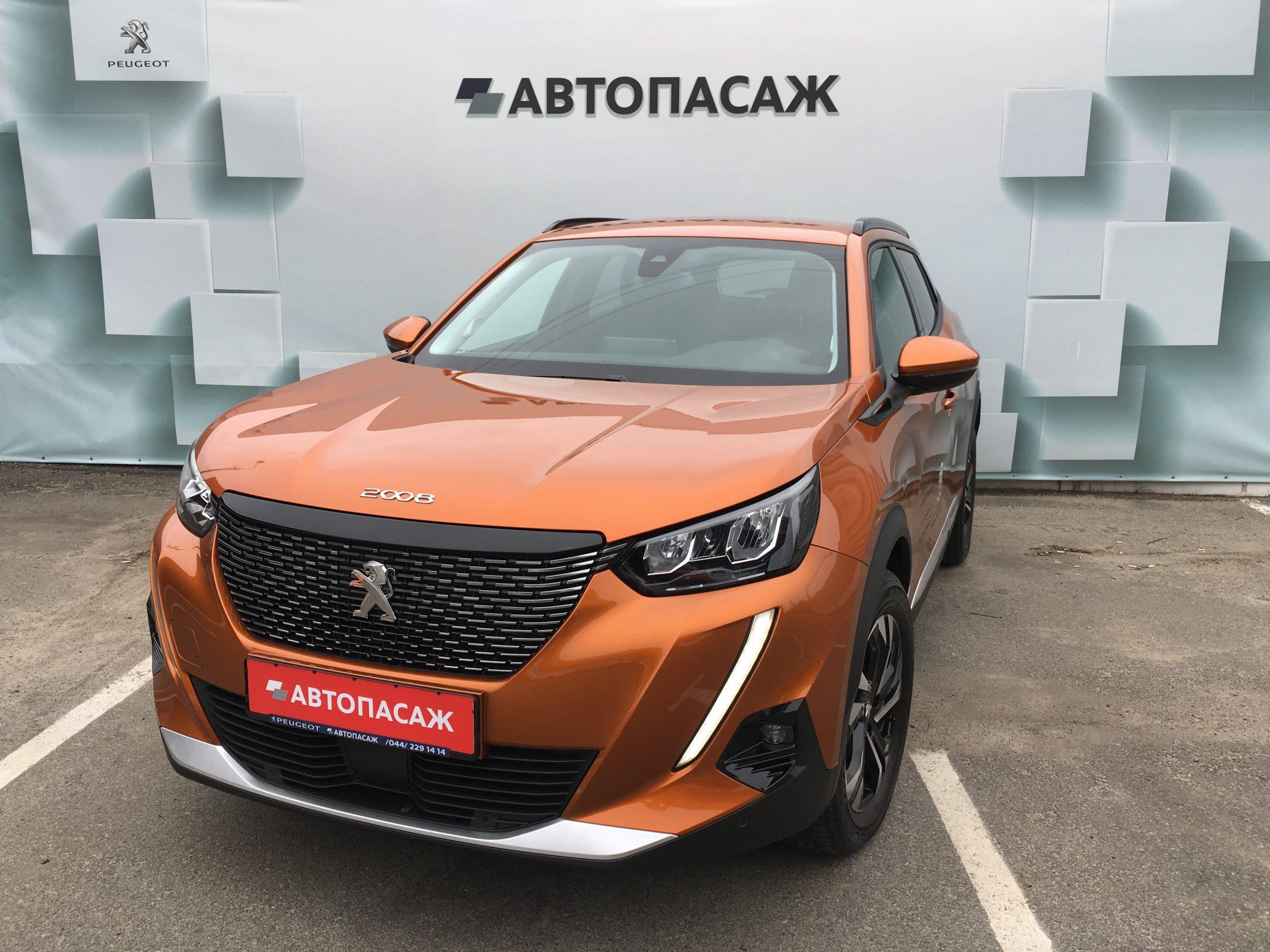 Peugeot New 2008 Allure Orange