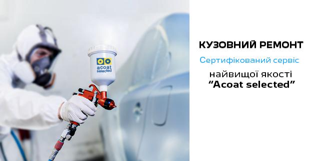 куз рем _ сайт